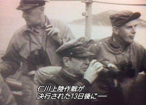 人生5923 国連軍がソウルを奪還