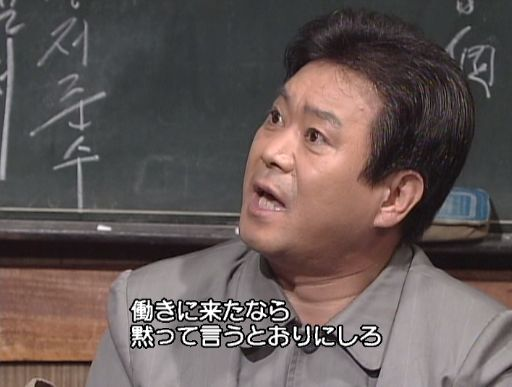 人生5811
