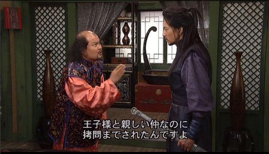 風の国2107何故王妃様がヨンお嬢さんを?