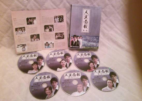 画報DVD2