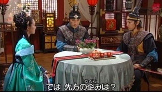 善徳3615 ミシルはユシン郎が欲しいのです