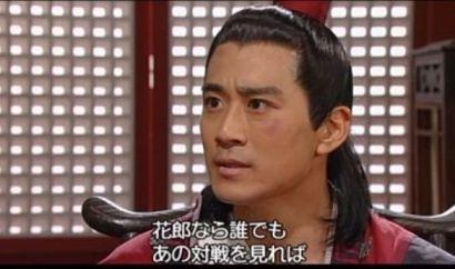 善徳3528, 花郎だから、花郎なら誰でもあの対戦を見れば同じことをしたはず