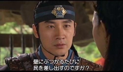 善徳3617
