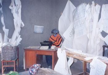 生前彼女が研究していた部屋