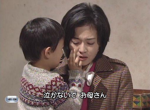 100いけないおとーさんのかわりに涙をふいてくれる優しい息子