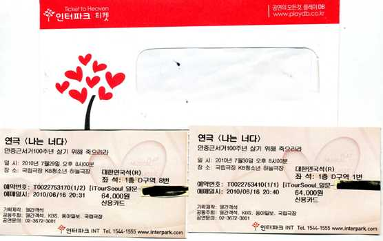韓国旅行010 (2)