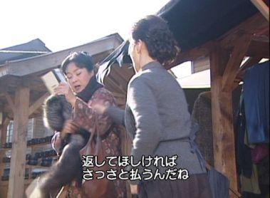 B人生10516 こちらも取り立て。きつねの襟巻きを取り上げるおばさん