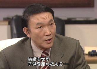 人生10534 普通の社会生活ができるのか?a