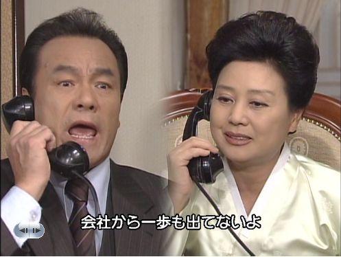 26巻いけないお父さんお電話編