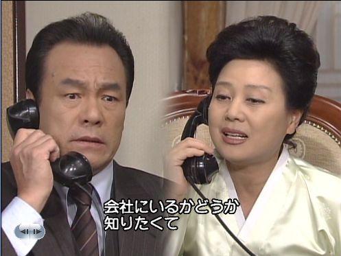 26巻いけないお父さんお電話編.j3pg
