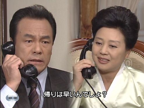 26巻いけないお父さん電話で見張られるヨンソク