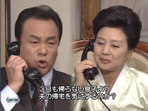 26巻いけないお父さんお電話編.2jpg