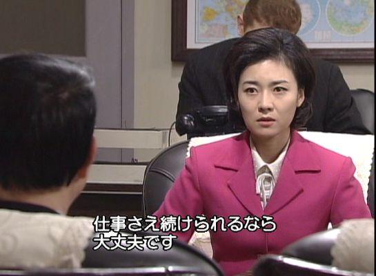 あ人生10822 ここは韓国だ。アメリカと違うし、君見る他の社員たちの目は厳しい