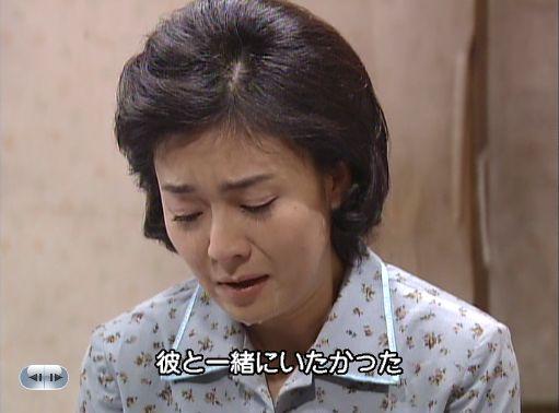 116話 ヒョンシクさんの子なのね? ごめんなさい