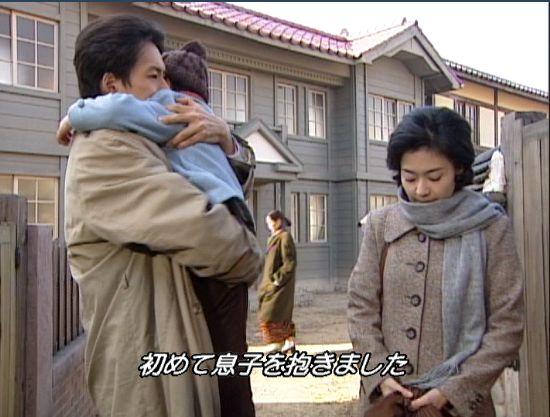 人生12214 初めて息子を抱いたヒョンシク