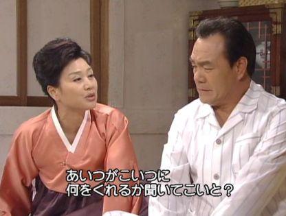 人生12809 ヒョンシクの結婚式の引き出物だが あいつに何をやるつもりだ?