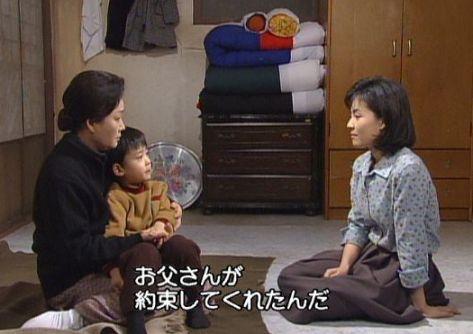人生13407 お父さんが一緒に暮らすって やっぱりカルガモ父さんのヒョンシク