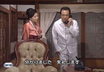 か電話でお辞儀をするパジャマなヨンソク 息子の尻ぬぐいコール