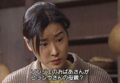3人生13708じゃ、ヒョンシクさんがソンジェの父親なの!?