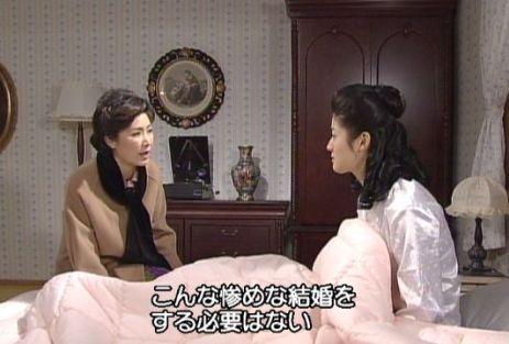 ミンジョン!人生13712 いやよ!ヒョンシクさんと何が何でも結婚するわ