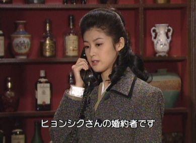 人生14035 エリムに電話するミンジョン