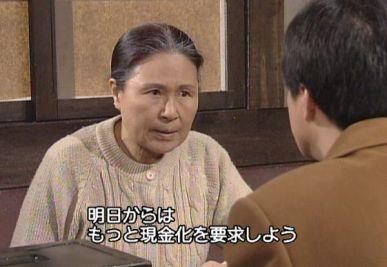 人生15032アタックモードに出るおばあさん