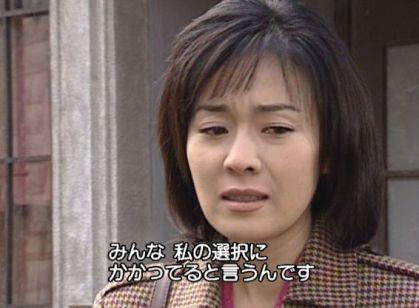 人生15007 ヒョンシクを助けたくてここころが揺らぐエリム(私の決断で助けられるのに何もせずにいられますか?