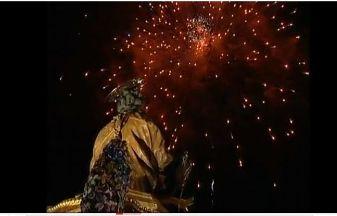最後まで読んでくれてありがとう 花火を見るお神輿の聖アンドレアよりa
