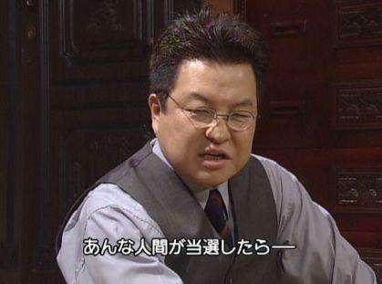 人生15628いかにも憎々しげに)シン・ヨンソクが出馬だと?(下: この世も終わりだよa
