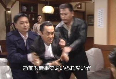 人生17421 「ヂャシーッ逮捕されたダロ
