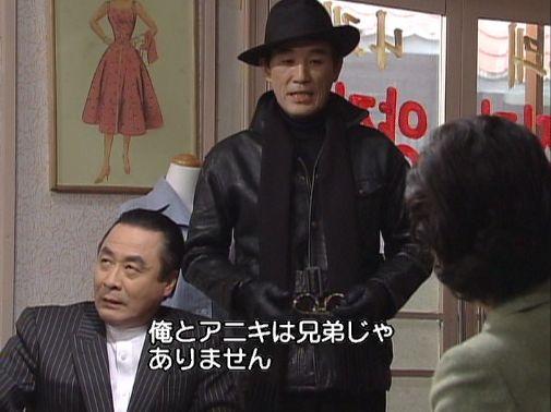 人生17804あら・・あなたはダロさんの弟じゃ?(キヨケ・・・