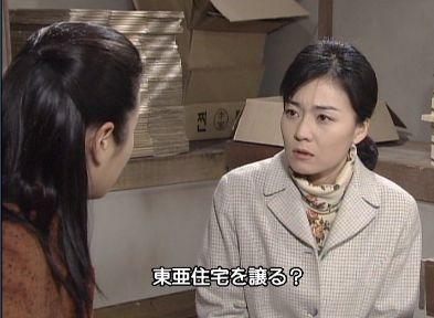 人生18840東亜住宅も父さんに譲るだなんてありがたい話だわ(お金さえ返せばいいって思ってるのよサイテーよ!