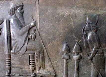 ペルセポリスのダレイオス1世謁見図
