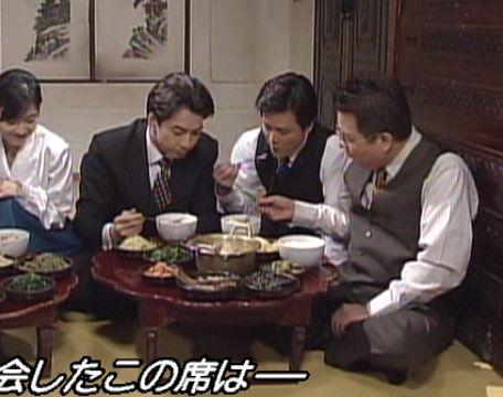 Fムンチョルの茶碗にあげたチド けちいチドであった