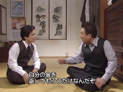 人生18923 父さん、東亜住宅なんて譲り受けちゃだめだ!まず罰をうけさせなきゃ。(何を言うんだ