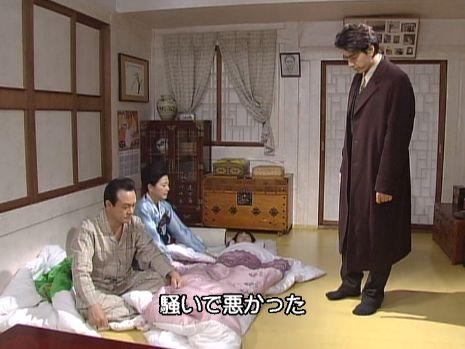 人生19708 妻に促され謝るヒョンシク(何も悪くないのに!)