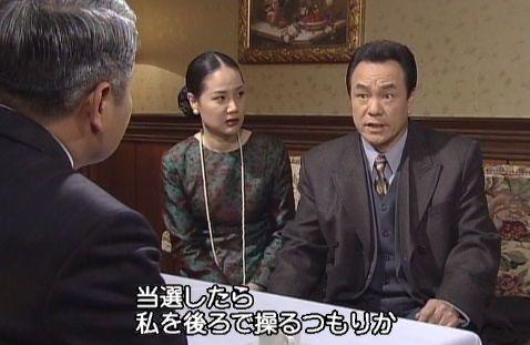 人生19909 何が狙いだ{今頃気づく愚かなヨンソク)