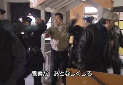人生20204 熊の部下たちが殴りこんできたが、ヒョンシクが手配した警察に捕まる