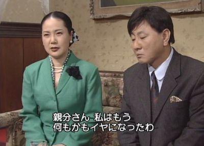 人生20819 もらう物をもらって釜山に帰りましょう{なぜか詐欺師が一緒にいる件