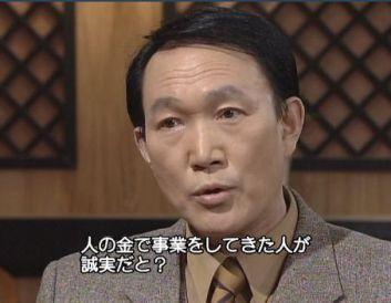 人生21005東亜住宅には好意を持っていたのに・・・彼にはがっかりした.