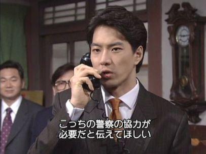 人生21319 ミンスにムンチョルへの連絡を頼むヒョンシク