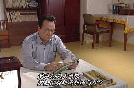 人生21708 ヒョンウの日記を読むヨンソク