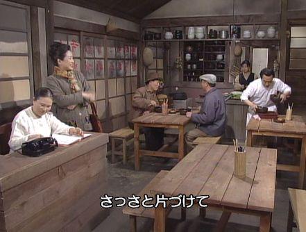 人生21935 雑炊店で働くダロ(へいっ