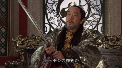 風3121 神剣を手に入れたテソ王(こりゃええのぉ~