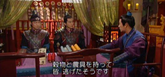 善徳3916 安康城の村人が逃げた?