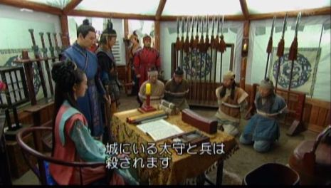 善徳3913 安康城に立てこもった村長たちに会うトンマン「害虫被害で凶作だったのに例年通り徴収するなんて