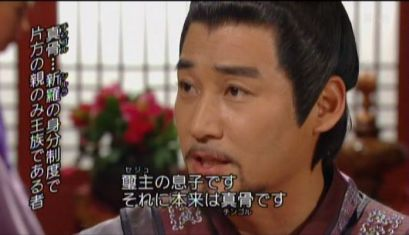 善徳4008ユシン郎は妻帯者だし、アルチョン郎が有力ですね( ピダムにも王女の夫になる可能性が・・・