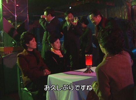 人生11402 新羅でダロたちと鉢合わせ(チャオ♪お嬢様がた!)