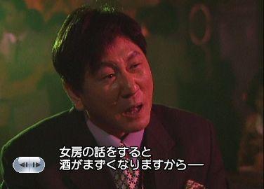 人生114 ねえ社長!