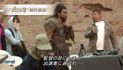 あのキサン族長はなんと・・・中国の武術監督でした!スカウト(?笑)されちゃったのね
